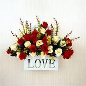 仿真掛壁柵欄花藝套裝仿真雛菊墻壁吊蘭絹花假花客廳墻面裝飾花 全館85折
