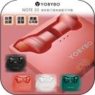 《飛翔無線3C》YOBYBO NOTE 20 極致輕巧真無線藍牙耳機◉公司貨◉藍芽通話◉含充電盒◉無線充電