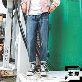 牛仔褲男士春秋季直筒九分修身小腳寬松長褲【左岸男裝】