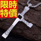 鈦鋼項鍊-生日情人節禮物典型男飾品55b11【巴黎精品】