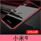 【萌萌噠】Xiaomi 小米9 (6.39吋)  奢華撞色款 炫酷金屬電鍍邊框+鋼化玻璃背板 全包手機殼 手機套