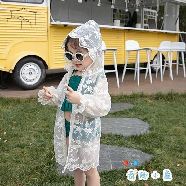 兒童遮陽防曬衣女寶寶公主中長蕾絲開衫外套【奇趣小屋】