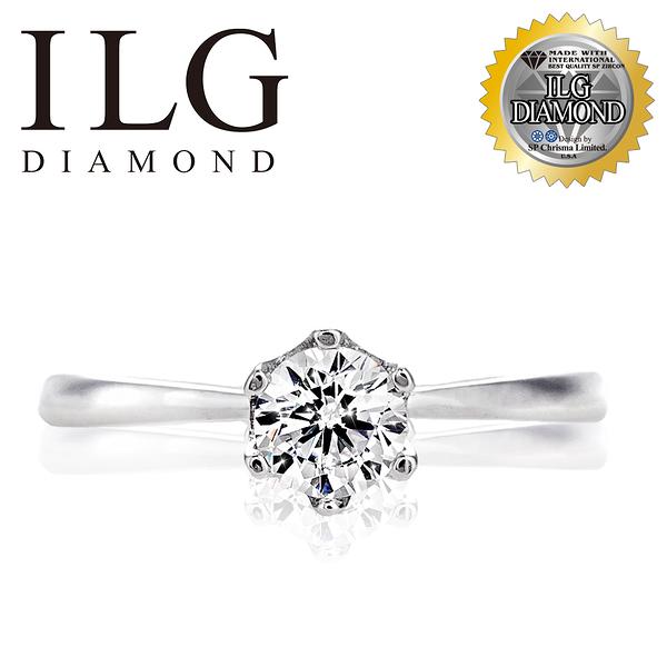 【ILG鑽】頂級八心八箭鑽石戒指-簡約時尚款 主鑽50分 OL小資女情人節超仿真鑽飾 RI002