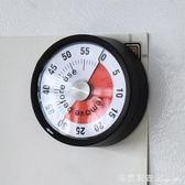 創意廚房機械計時器 烘焙磁鐵定時器 學生提醒計時器 中秋節特惠
