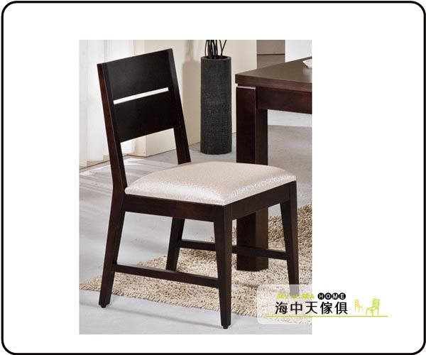 {{ 海中天休閒傢俱廣場 }} C-07 摩登時尚 餐椅系列 246-4 貝爾胡桃餐椅