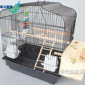 (一件免運)虎皮鸚鵡籠子大號小太陽玄鳳牡丹鸚鵡繁殖鳥籠大型金屬八哥XW