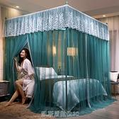 蚊帳三開門公主風方頂落地宮廷支架加密加厚1.5米1.8m床雙人家用 凱斯盾