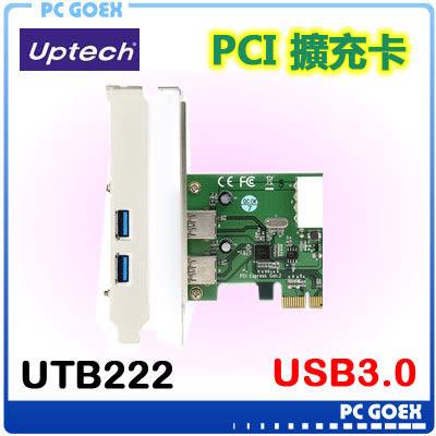☆pcgoex 軒揚☆ 登昌 Uptech 2-Port USB 3.0擴充卡 - UTB222