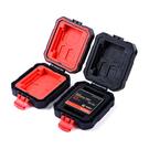◎相機專家◎ Backpacker 記憶卡盒 CF SD MicroSD XQD TF 多合一記憶卡盒 收纳盒 KH-5