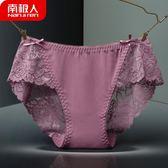 南極人3條裝內褲女純棉襠少女士中腰學生無痕三角褲頭透氣夏蕾絲
