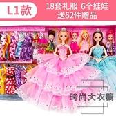 特大洋娃娃套裝禮盒婚紗女孩子兒童玩具公主禮物【時尚大衣櫥】