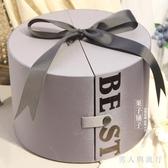 圓形禮品盒抖音抱抱桶大號多層包裝盒情人節生日禮物盒伴手禮盒 FF3644【男人與流行】