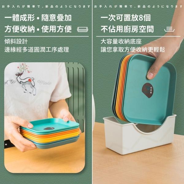 塑膠點心盤套裝 8個裝+收納底座 糕點盤 甜點盤 零食盤 糖果盤【YX0210】《約翰家庭百貨