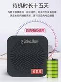 微信收錢提示音響wifi無線網遠程收付款到賬語音播報神器支付寶二維碼牌商用藍芽 交換禮物