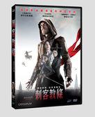刺客教條DVD(麥可法斯賓達 Michael Fassbender/瑪莉詠柯蒂亞 Marion Cotillard)