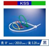 KSS CV-200SKB 尼龍紮線帶 黑 (1000 PCS)