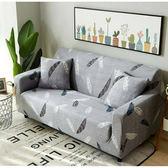 【三房兩廳】真心簡單彈性柔軟沙發套-1+2+3人座(淺灰)