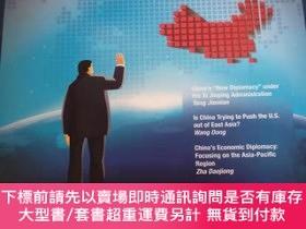 二手書博民逛書店China罕見Quarterly of International Strategic Studies Volum