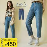 LULUS-Y刷色牛仔長褲-附腰帶S-XL-藍  現+預【04011344】