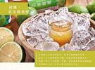 檸魔坊純釀黃金檸檬醋600ml...