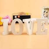 【超取399免運】Diy木質LOVE英文字母 家居創意擺件 婚慶裝飾擺設 壁飾 拍攝道具