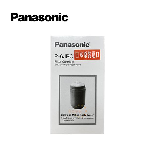 Panasonic國際牌P-6JRC活性碳濾心(p6jrc) 適用PJ6RF PJ3RF PJ2RF PJ1RF