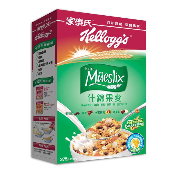 【福利品】家樂氏什錦果麥-葡萄、蘋果、桃、杏仁果口味 375g