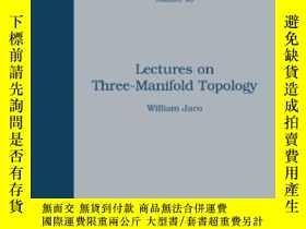 二手書博民逛書店Lectures罕見On Three-manifold Topology-流形拓撲三講Y436638 Will