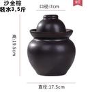 泡菜罈 泡菜壇子陶瓷土陶密封罐腌菜壇 萬寶屋