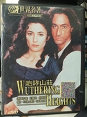 挖寶二手片-Z45-037-正版DVD-電影【咆哮山莊】-(直購價) 海報是影印