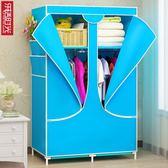 衣櫃鋼架布衣櫃衣櫥折疊組裝衣櫃布衣櫃現代簡約經濟型省空間  古梵希igo