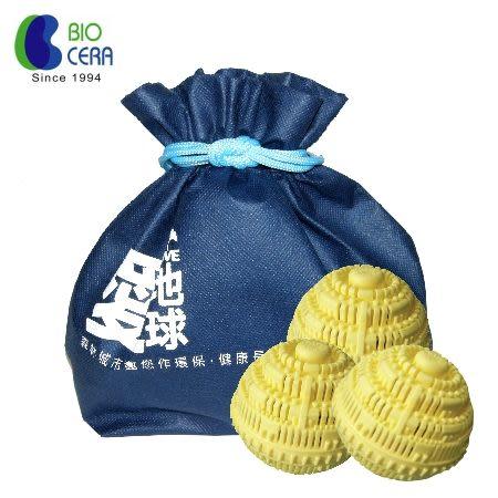 洗衣球-韓國Biocera三顆裝 免用洗衣粉可洗2-3年
