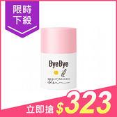 BeautyMaker 零油光晶漾長效妝前乳(SPF35)30ml【小三美日】原價$380