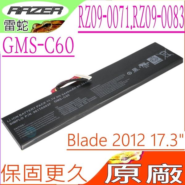 雷蛇 GMS-C60 電池(原廠)-Razer Blade RZ09-0083, RZ09-0071, Blade 17 2012 R2 17.3吋, 961TA002F