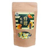 ~養蜂人家~金桔檸檬蜂膠喉糖蛋糕蜂蜜花粉蜂王乳蜂膠蜂產品專賣