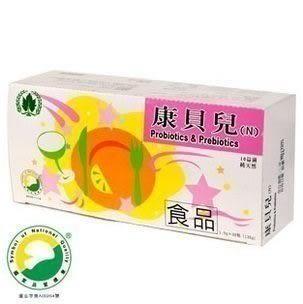 葡萄王 康貝兒 乳酸益生菌 1.5g*90包/盒 (購潮8)