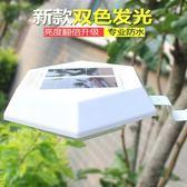 聖誕免運熱銷 太陽能燈戶外庭院燈家用超亮感應新農村照明防水led路燈