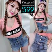 克妹Ke-Mei【ZT53629】原單!appare品牌彈力激瘦排釦高腰牛仔短褲