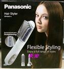 《長宏》國際Panasonic三件式整髮器【EH-KA31】超靜音!線上刷卡~~免運費~~