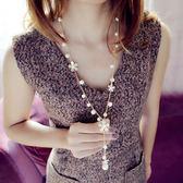 2018韓國個性簡約掛件復古毛衣鍊長款珍珠項鍊春季百搭衣服配飾女  無糖工作室