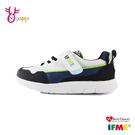 IFME童鞋 男童機能鞋 Light輕量...
