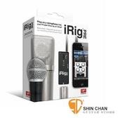 【缺貨】iRig Pre 行動裝置XLR式麥克風介面(此商品不含Mic麥克風)iphone/ipad/ipad mini/andrioad 皆可用