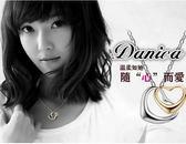 項鍊 現貨 韓國時尚氣質 雙色愛心雙墜 項鍊 鎖骨鍊 S2260 批發價 Danica 韓系飾品 韓國連線