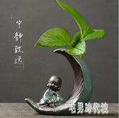 創意綠蘿水培花瓶水養植物器皿家居辦公室裝飾插花花器小清新擺件 XN1017【宅男時代城】