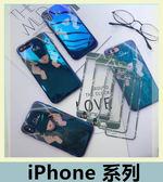 iPhone 系列 手勢藍光保護殼+迷彩前膜 7 8 Plus Xs 6s 情侶款 潮殼 全包 防摔 手機殼 手機套