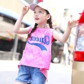 【好康618】童裝夏裝2018新款女童中大童無袖T恤