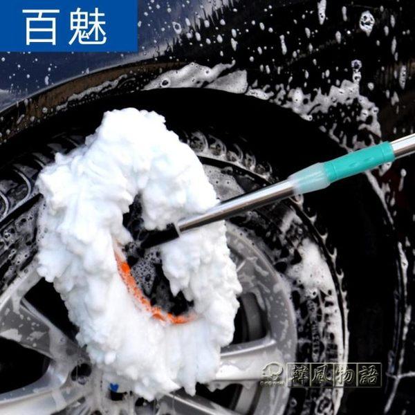 洗車拖把汽車撣子長桿長柄伸縮軟毛 igo「韓風物語」