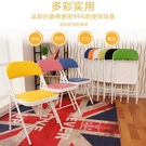 凳子 簡易凳子靠背椅家用折疊椅子便攜辦公椅會議椅電腦椅餐椅宿舍椅子 【現貨快出】YJT
