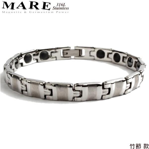 【MARE-316L白鋼】系列: 竹節 款