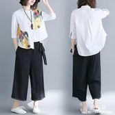 夏裝新款胖mm最愛套裝減齡顯瘦中大尺碼 印花襯衫 闊腿褲兩件套女